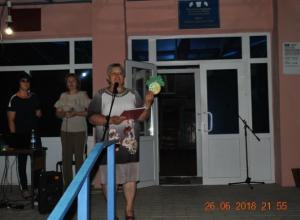 Фейеричный праздник провели для молодежи в Доме культуры станицы Вольно-Донской