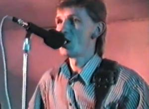 Видео прошлых лет: Выступление ВИА «Берег» проходило в старом «загоне» Морозовска