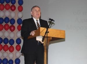 Глава администрации Морозовского района отчитался перед депутатами за 2017 год