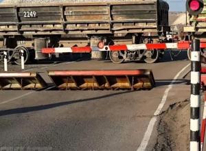 Переезд в Морозовске откроют уже после обеда