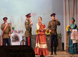 Зрители сами подпевали концерту казачьего ансамбля «Криница» в Морозовск