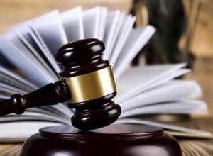 Секретари судебных заседаний из Морозовска поборятся за звание лучшего в Ростовской области