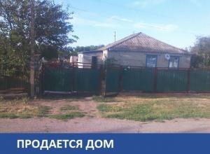 Срочно продается дом в 15-ти километрах от Морозовска