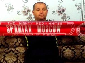 Жители Морозовска в этом сезоне больше всего болели за «Спартак»