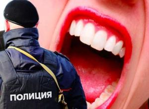 Женщина в хуторе Грузинов оскорбила участкового и получила 180 часов принудительных работ