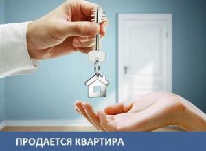 Продается 3-х комнатная квартира в «Тексере»