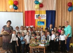Письмо в редакцию: Воспитатели группы «Солнышко» детского сада «Колобок» обратились к родителям своих воспитанников