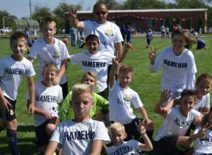«Каменка» из Морозовска сыграла против футбольной школы ЦСКА