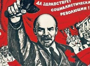 Календарь Морозовска: В 1949 году к празднику Октября готовились основательно и масштабно