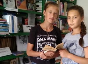 Детей в Гагаринском отделе библиотеки познакомили с творчеством поэта-труженника