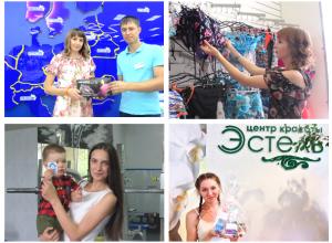 Финалистки конкурса «Мисс Блокнот Морозовск-2017» получили заслуженные призы