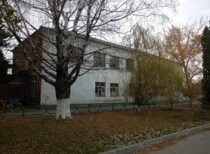Здание бывшей налоговой Морозовска осталось в муниципальной собственности из-за отсутствия покупателей