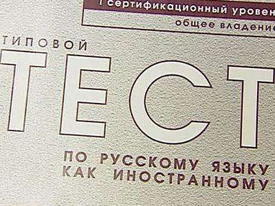 Собираешься получить российское гражданство? Тебе в Блокнот Справочник