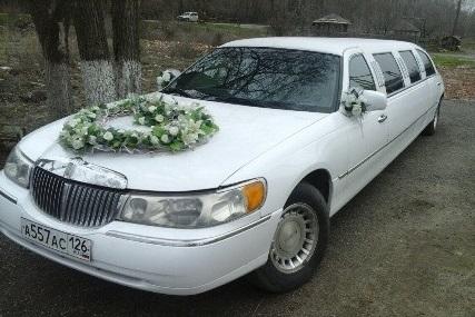 Нужна машина на свадьбу? Заходи в Справочник