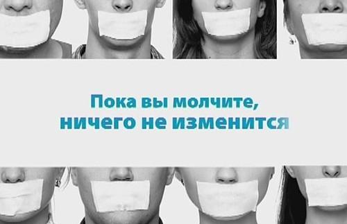 Защитите ваших детей и близких! - морозовчан попросили сообщить о торговцах наркотиками