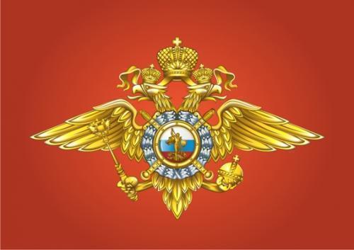 МО МВД «Морозовский» информирует о предоставляемых госуслугах