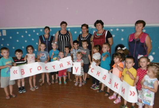 Путешествие в сказочный мир совершили дети в Вольно-Донском доме культуры