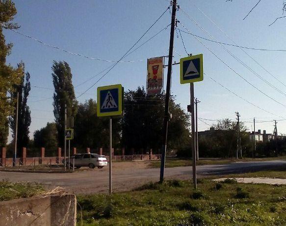 Что с ними делать? - спросили морозовчане о новых светофорах, мигающих одним желтым светом