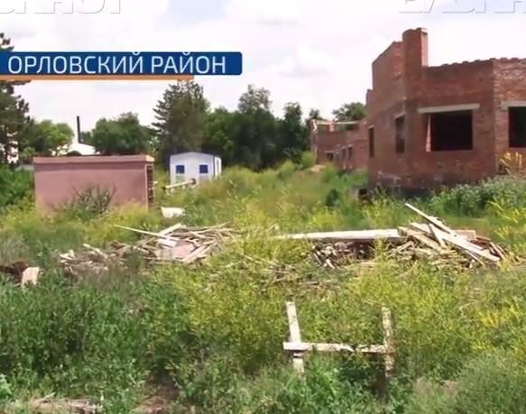 Где детский садик, товарищ Дерябкин? Жители поселка Орловский недоумевают, как оказались «похороненными» 50 миллионов рублей?