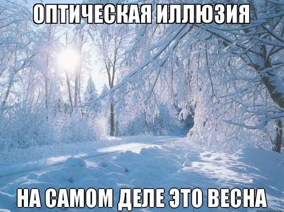 Ночью в Морозовске снова может пойти снег