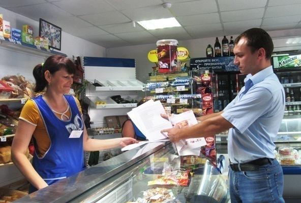 Продавцов в Морозовске обучили борьбе с фальшивыми купюрами