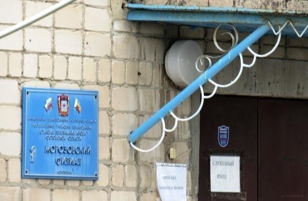 Все врачи уволились, доноров не принимают, а приказа о закрытии филиала станции в Морозовске нет