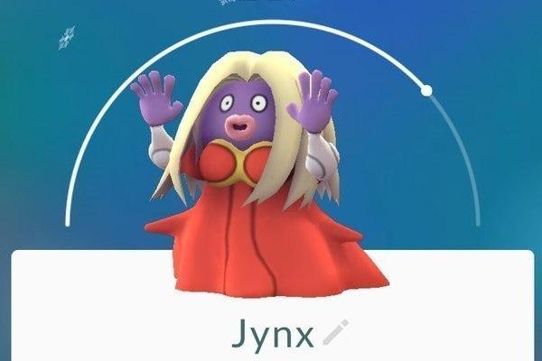 Эпического покемона Jynx морозовчанин поймал в самом неожиданном месте