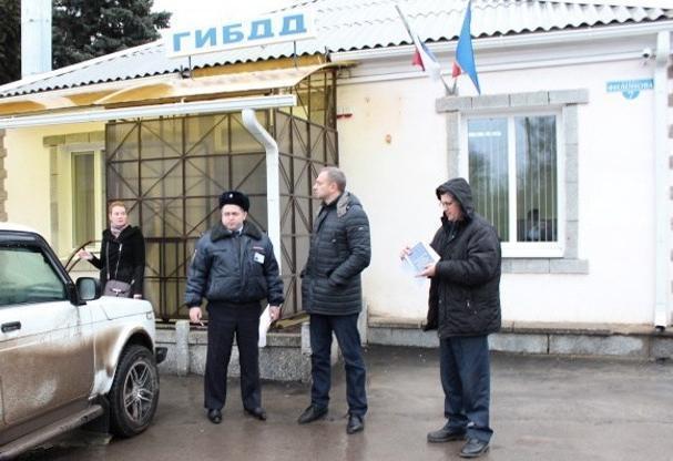 Новый график приема для морозовчан сообщили в МРЭО ГИБДД