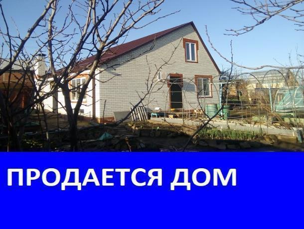 Продается дом в Морозовске