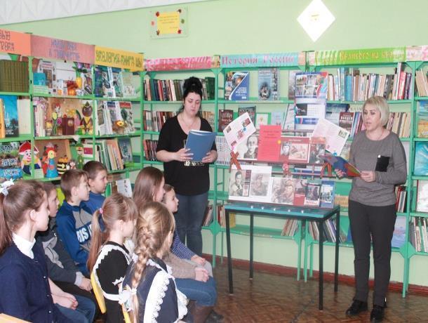 Вахту памяти «Маленькие герои большой войны» провели в библиотеке хутора Вербочки