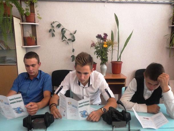 Внеклассное мероприятие «Безопасное поведение детей в сети Интернет» провели в Ново-Павловской школе