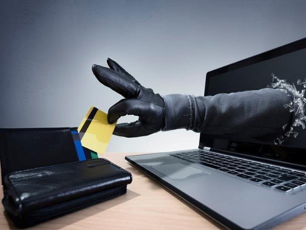 О новом способе кибермошенничества сообщили в Управлении Пенсионного Фонда в Морозовском районе