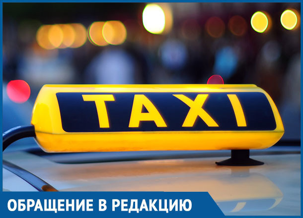 Получается палка о двух концах, - в такси прокомментировали публикацию о таксистах, которые «тоже хотят кушать»