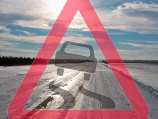 Морозовчан призвали быть внимательнее на дорогах из-за наступившей наконец зимы