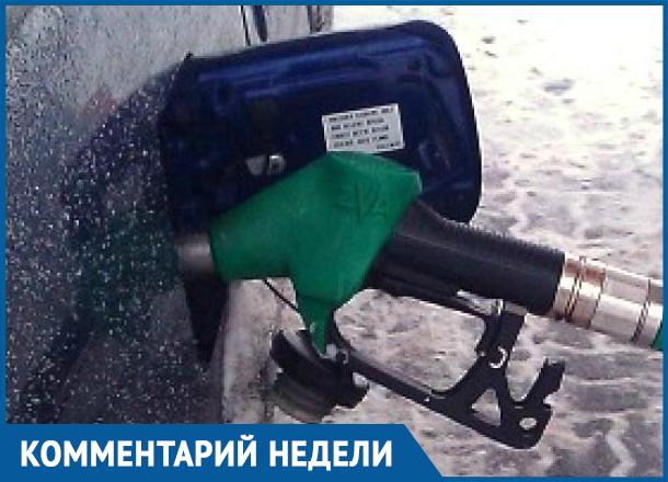 Может ли замерзнуть бензин зимой в Морозовске