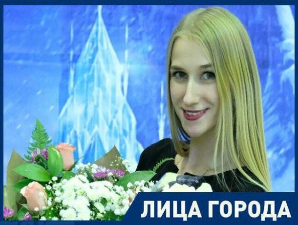 Мечтаю побывать в Китае с любимым человеком,- морозовчанка Екатерина Земцова