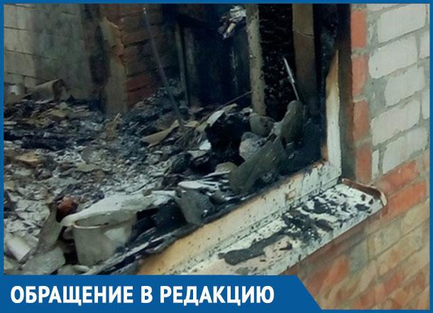 Пожар оставил без дома, вещей, документов и денег семью в станице Чертковской