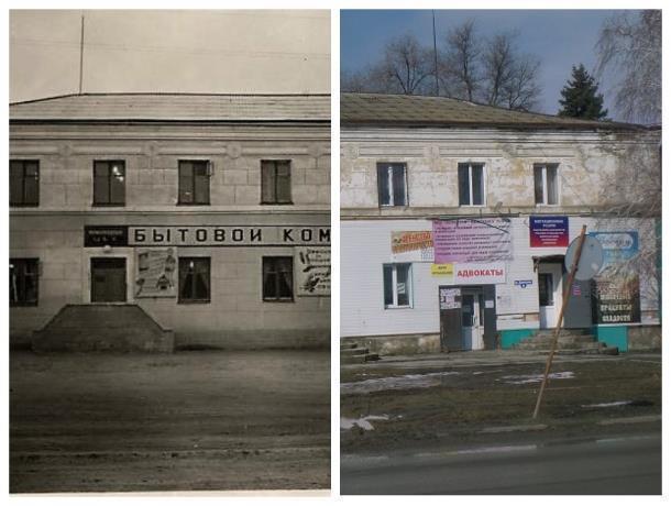 Прежде и теперь: Нынешний офис редакции «Блокнота Морозовска» располагается на территории бывшего быткомбината