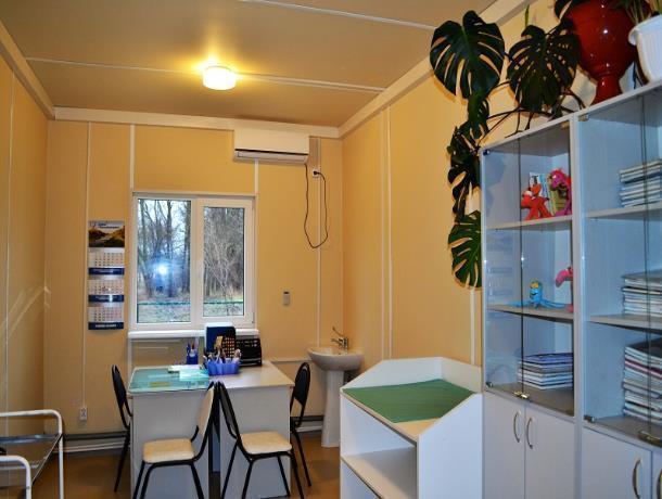 Новую амбулаторию открыли в хуторе Костино-Быстрянском Морозовского района