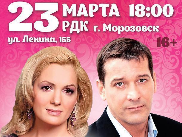 Мария Порошина и Ярослав Бойко сыграют романтическую комедию на главной сцене Морозовска