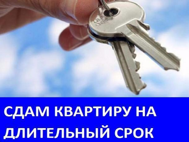 Сдается двухкомнатная квартира в Морозовске