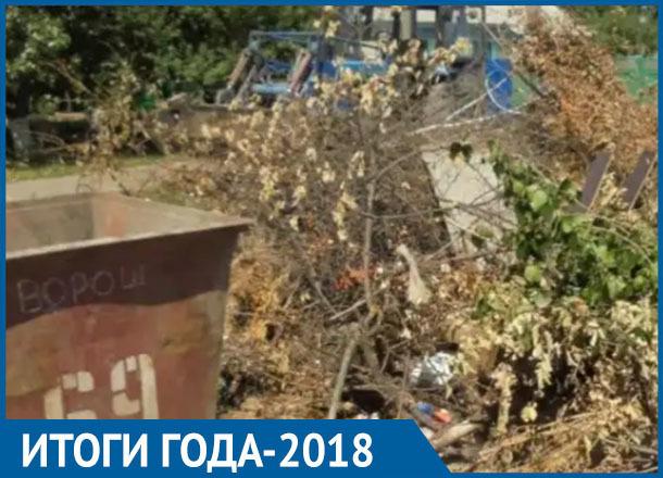 Мусорные горы стали главной проблемой сферы ЖКХ в Морозовске: итоги 2018 года