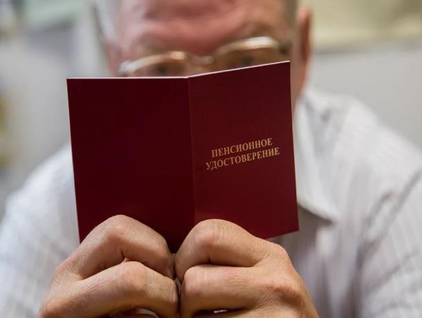 Пенсионная реформа - антинародная и убийственная в особенности для мужского населения страны, - казаки Морозовска