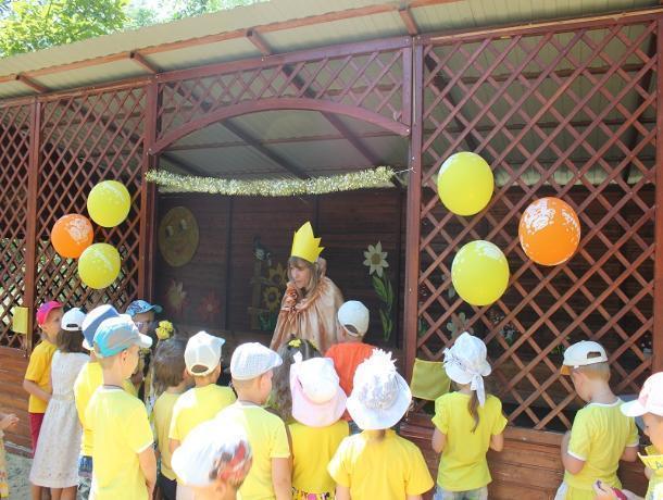 Игра с необычным названием «Сендплей» прошла в детском саду «Солнышко»