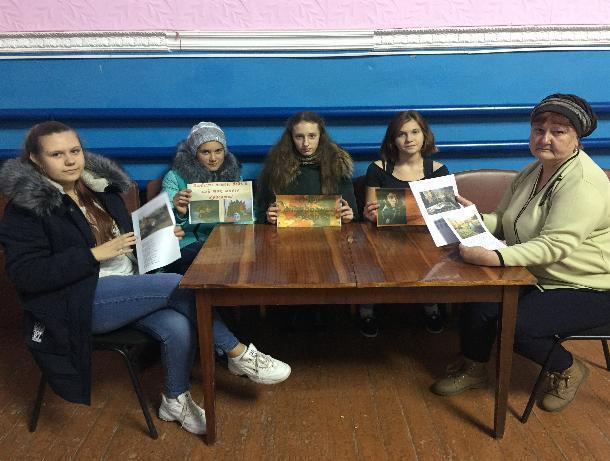 Поэтический вечер «Очей очарованье - поэзия осени» прошел в Вольно-Донском СДК
