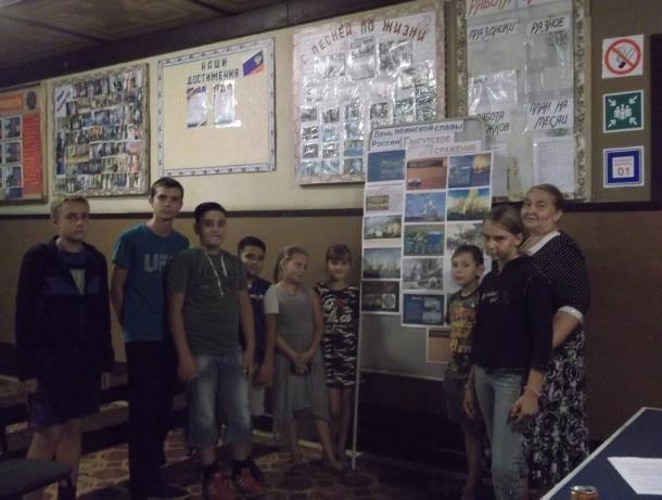 Устный журнал «День победы в Ганкутском сражении» провели в Старопетровском сельском клубе