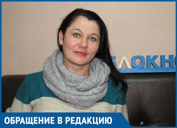 10 тысяч рублей нашла морозовчанка вечером в банкомате и теперь ищет их хозяина
