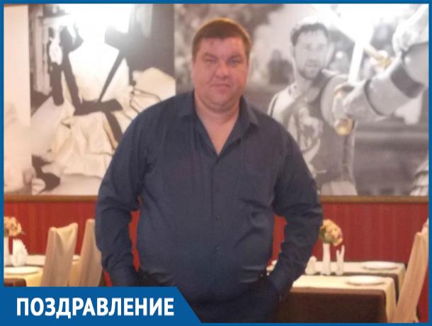 Редакция «Блокнота Морозовска» поздравляет Александра Кононенко с Днем рождения