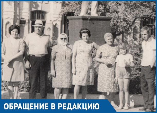 Ищем родственников семьи Бутовых в Морозовске