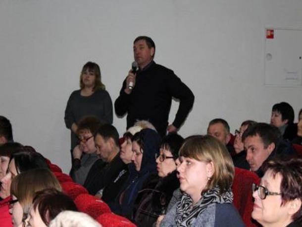 Более 500 человек обсудили стратегию социально-экономического развития в Морозовске